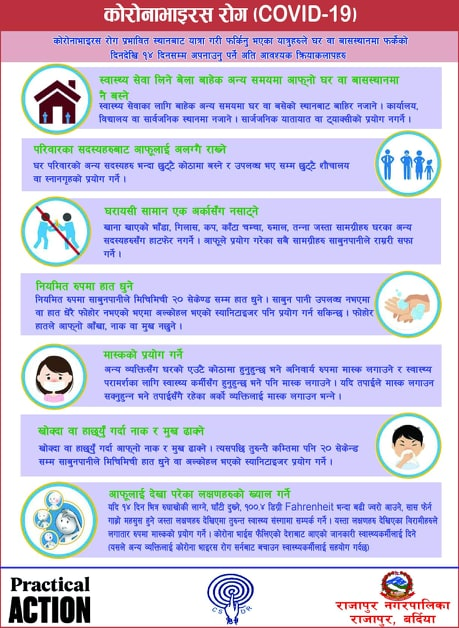 Many people who usually work abroad or elsewhere in Nepal are forced to return home as they've lost their jobs. These leaflets are handed out to migrant workers to inform them on action to take to reduce the risk of spreading the virus to their home community.