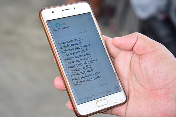 Example of early warning message sent to mobile phone. Credit: Practical Action